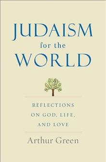 An Evening of Conversation with Rabbi Art Green